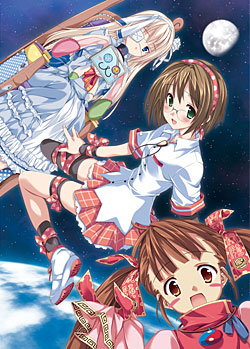 Hoshi no Umi no Amuri affiche